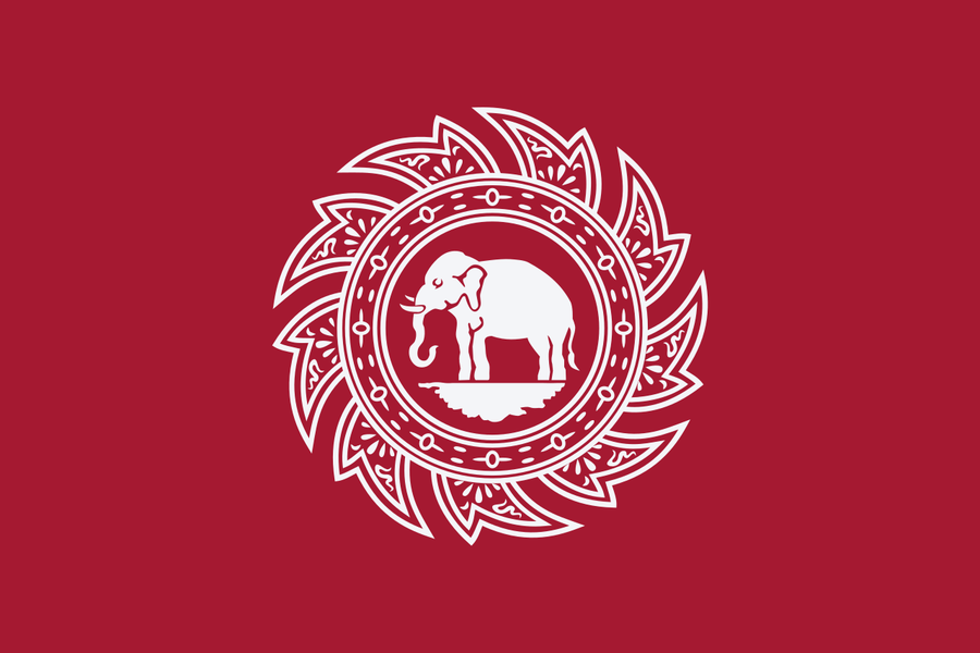 State ensign of Siam (1817-1855)