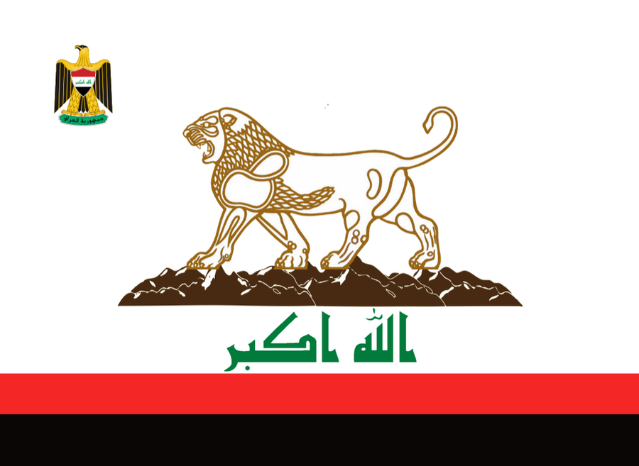 Iraq Flag in the style of California