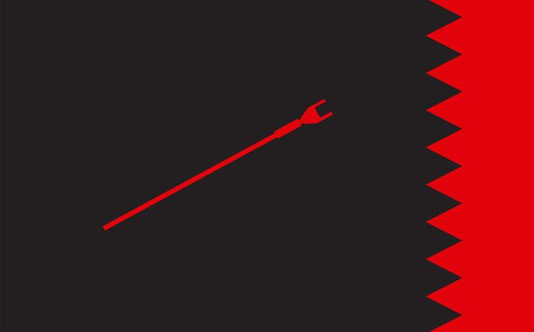 Geonosis flag