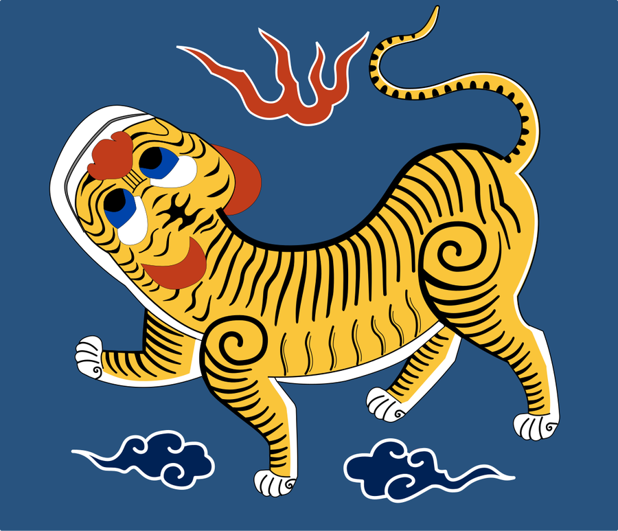 Republic of Formosa or Republic of Taiwan (1895)
